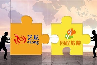 同程艺龙计划下半年在香港IPO 最多融资15亿美元