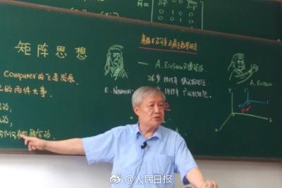 """""""科二代""""会选择科研吗?中国有能力让孩子选择兴趣"""