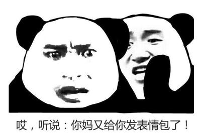 """""""中老年表情包""""和我们之间隔了多少个emoji?"""