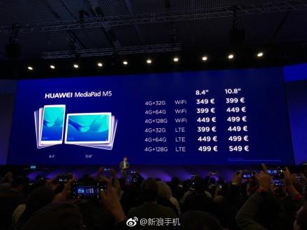 MediaPad M5平板售价