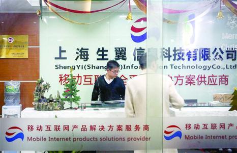 下图:虹口区逸仙路158号宝隆一方大厦10楼,生翼公司办公处。 /晨报记者 张佳琪
