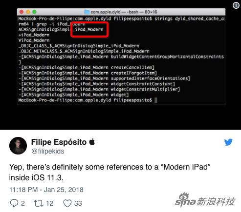 iOS 11.3固件泄露秘密:未来iPad Pro将支持面部解锁