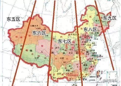 北京时间统一五个时区