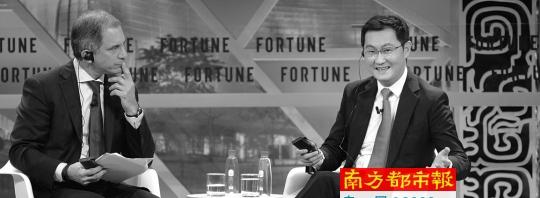6日,腾讯公司董事会主席兼首席执行官马化腾做客广州《财富》全球论坛并与嘉宾互动交流。肖雄 摄