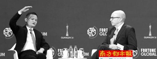 6日,阿里巴巴集团创始人兼董事局主席马云做客广州《财富》全球论坛并与嘉宾互动交流。新华社发