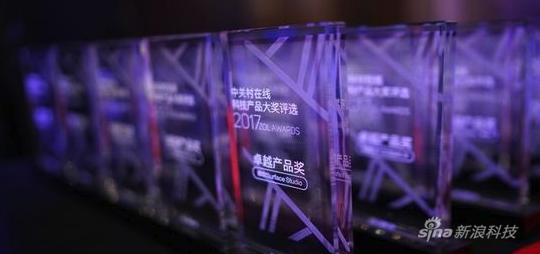 科技无疆 中关村在线2018年度科技大会产品颁奖盛典