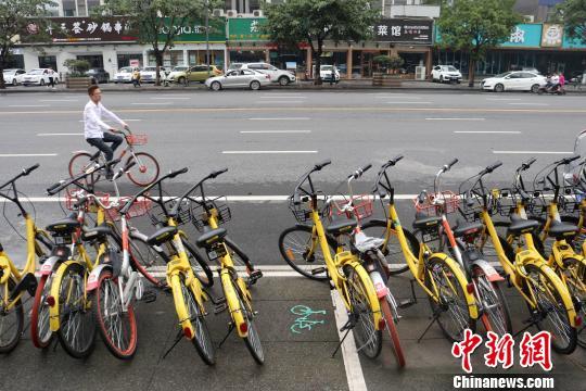 广州出台共享单车指导意见 要求企业设押金专用账户