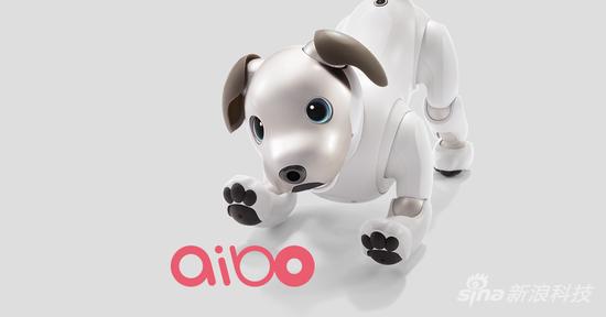 Aibo机器狗