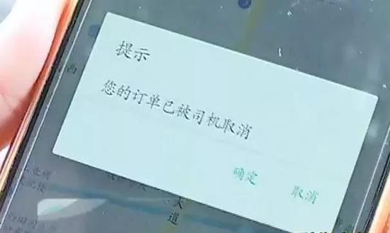 網約電動車涉嫌非法營運 南寧滴滴打驢被叫停_古董and收藏資訊,香港交友討論區