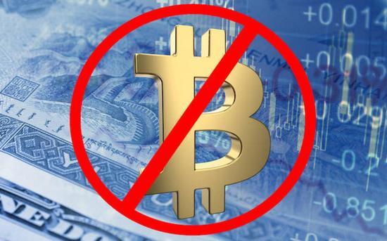 韩国司法部正草拟法案 全面禁止加密货币