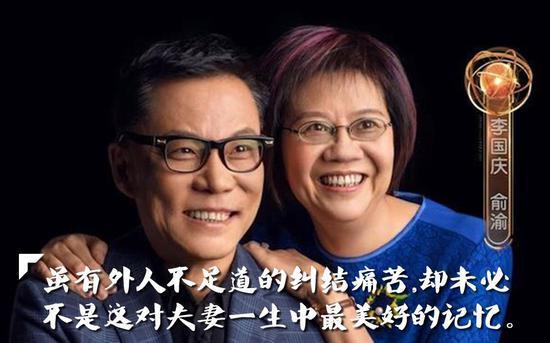 吴晓波:谢谢李国庆 办当当应该是养马心态cafe janky