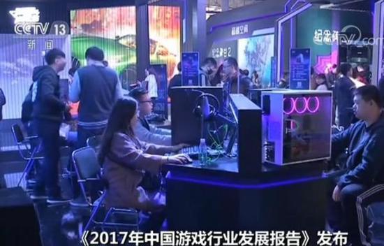中国游戏行业今年营收近2200亿元 占全球份额28%