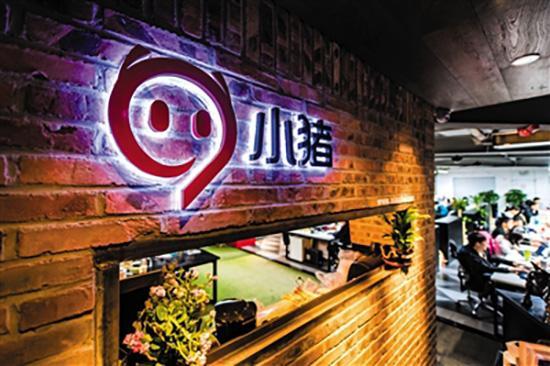 小猪短租与Agoda合作 中国本土短租平台开始进军海外