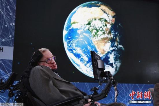 3月14日,据外媒报道,知名物理学家史蒂芬·霍金去世,享年76岁。