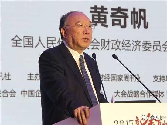"""谈及小额网贷时,黄奇帆透露他曾在重庆时""""一概禁止""""。"""