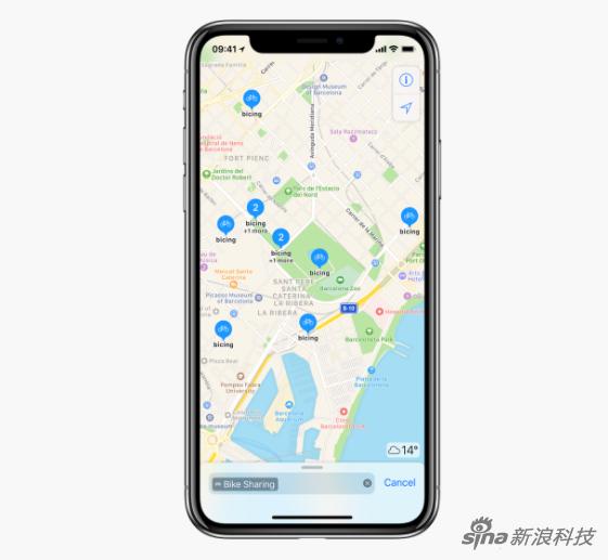 """在苹果地图上输入""""共享单车""""就可以找到骑车站"""