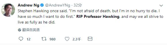 科技公司高管悼念霍金去世:我们失去了一位伟人!