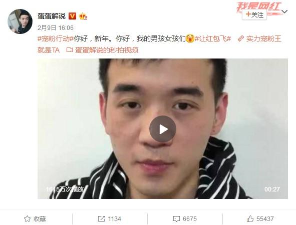 网友40天在微博抢25亿个红包
