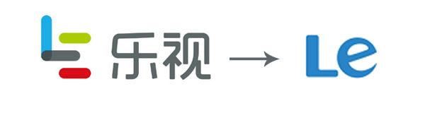 乐视新老Logo对比