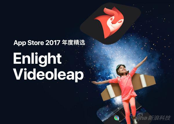 iPhone年度应用: Enlight Videoleap