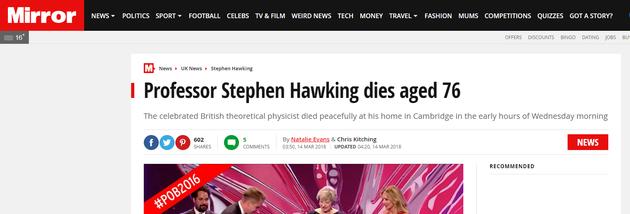 英国《镜报》对霍金去世的报道