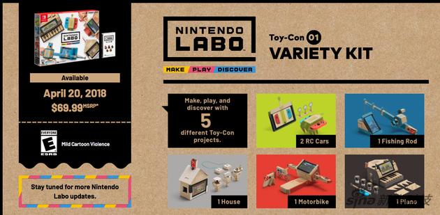 Nintendo Labo Variety Kit套装