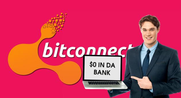 比特币投资贷款平台BitConnect遭遇受害者集体诉讼