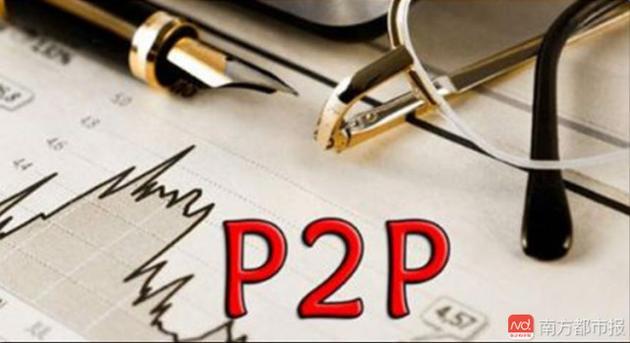 """网贷行业洗牌:半个月深圳已有14家P2P暂时""""失联""""党的十八大报告 全文"""