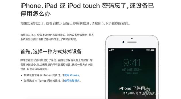 苹果公司刚刚更新了官网页面