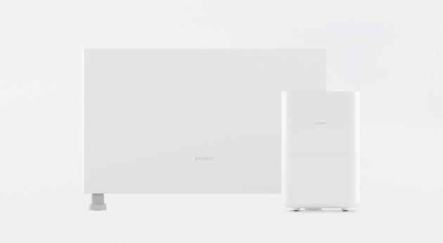 智米发布电暖器/纯净型加湿器等3款新品:229元起