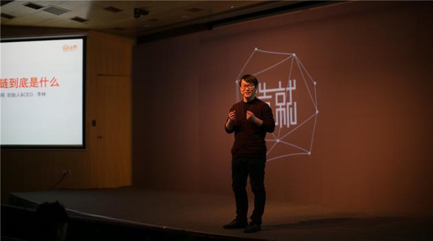 火币网创始人李林:杜均没有参与过火币pro任何业务