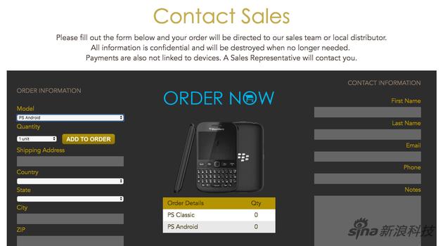 Phantom Secure的手机销售页面