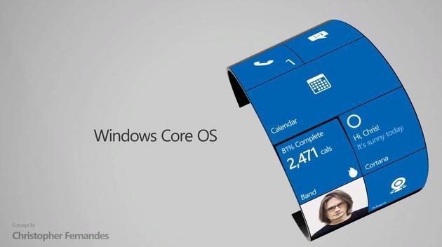 微软Surface智能手表