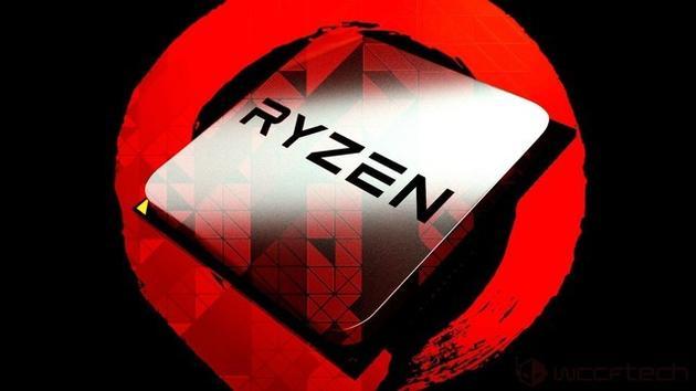 Ryzen系列