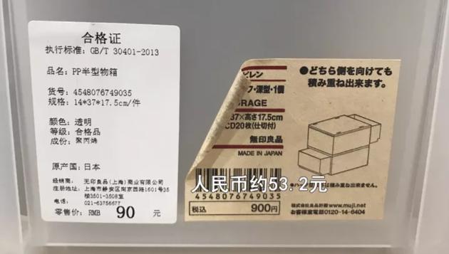 (图片来自:日本设计小站)(图片来自:日本设计小站)