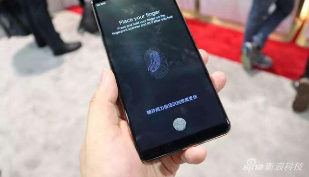 vivo在今年CES展示了屏下指纹手机