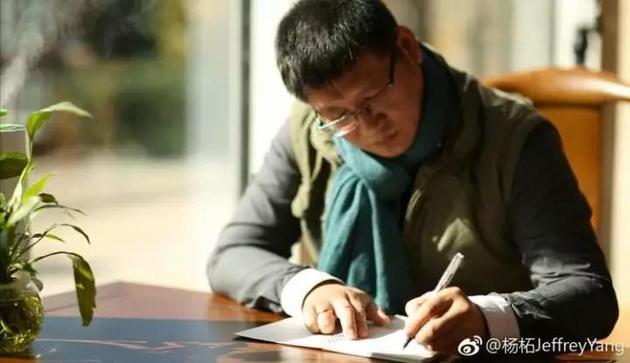 魅族高级副总裁CMO杨柘