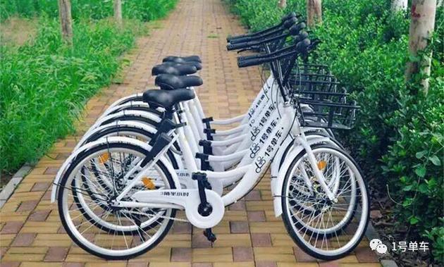 又一家共享单车退出市场!1号单车即日起停运