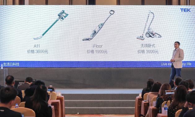 科沃斯发布TEK无线吸尘器:搭载独家杀菌技术