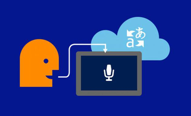 微软AI翻译取得突破进展:准确率可与人类翻译媲美