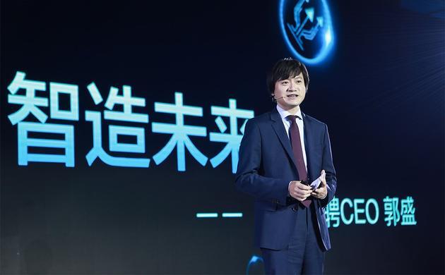 智联CEO郭盛:无需恐惧AI AI人才需求已同比增长2倍