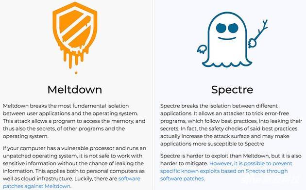 苹果发布两项安全更新:解决电脑崩溃和芯片漏洞