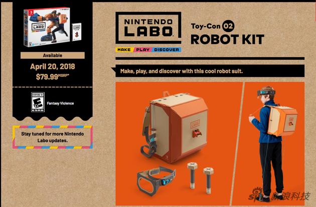 Robot kit套装