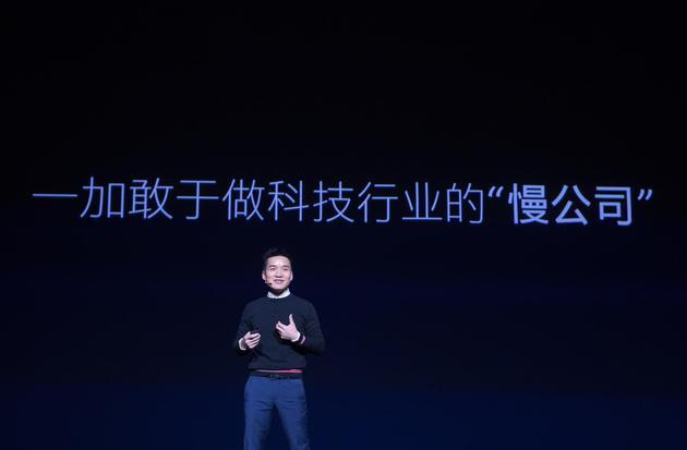 """刘作虎谈一加四周年:""""慢""""公司的诱惑与坚持"""