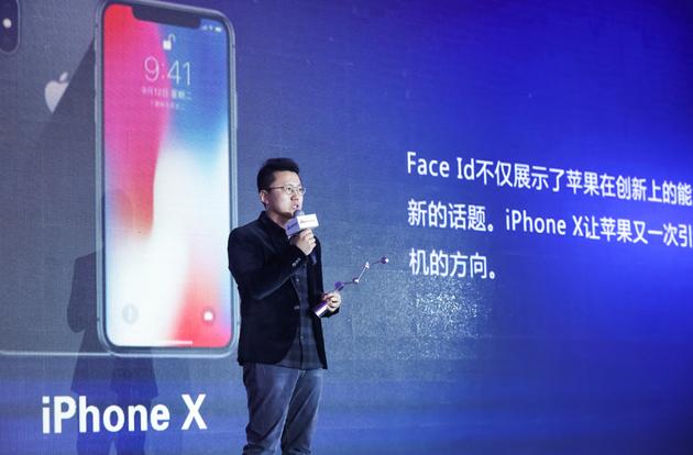 Apple大中华区公共关系高级经理丛杰领奖。
