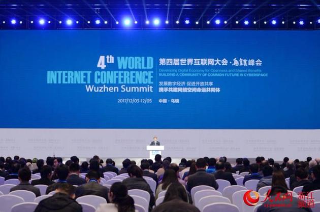 12月5日,第四届世界互联网大会圆满闭幕。张启川 摄