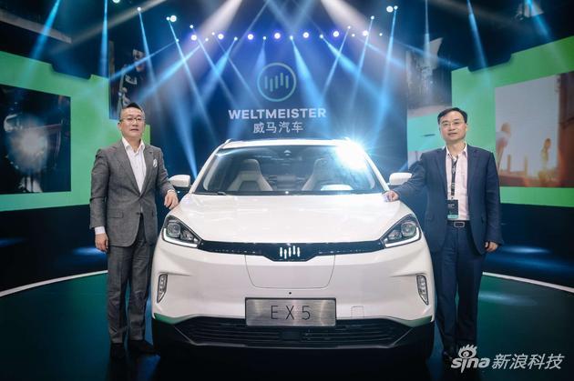 """威马首款量产车型EX5亮相中国""""特斯拉""""即将"""