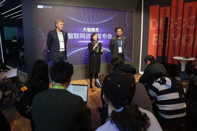 图1:蓝牙技术联盟、阿里巴巴人工智能实验室、联发科技共同发布IoTConnect智联网开放连接协议。