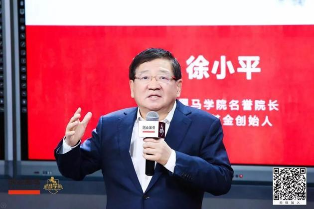 徐小平:区块链技术带来的影响怎么强调都不为过最新新闻热点