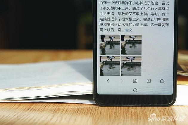 魅蓝S6全面屏使用圆弧边角